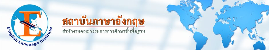 https://sites.google.com/a/skburana.ac.th/foreign/home/logo_banner_th.jpg
