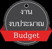 https://sites.google.com/a/skburana.ac.th/sknform/klum-ngan-brihar-ngan-ngb-praman-laea-bukhlakr